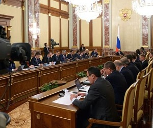 denezhno-kreditnaya_politika_na_2016_god
